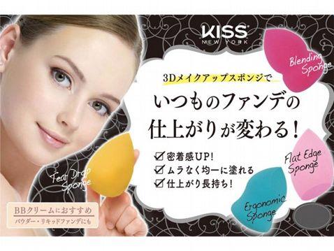 KISS~海綿粉撲(1入) 4款可選