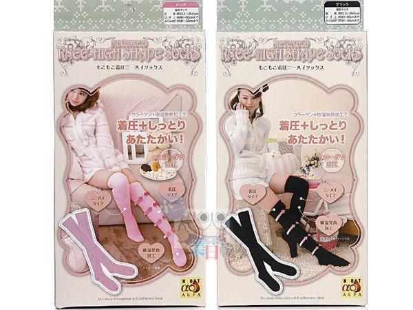 吸濕 襪子 吸濕 日本 襪子 日本 襪子