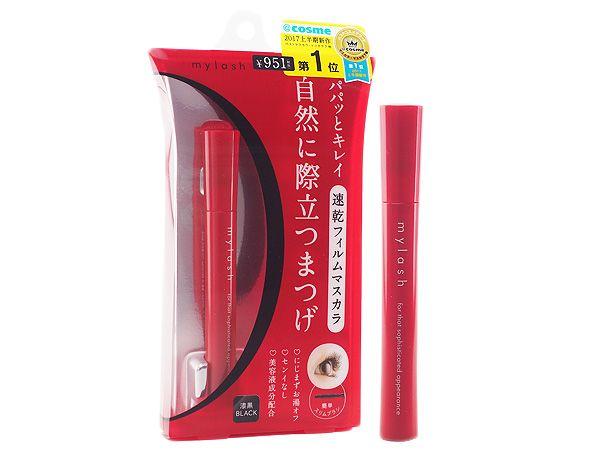 日本 睫毛膏 防水 睫毛膏 抗暈 睫毛膏