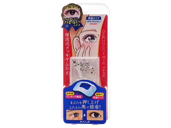 koji 雙眼皮貼 雙眼皮貼 眼妝 雙面 雙眼皮貼