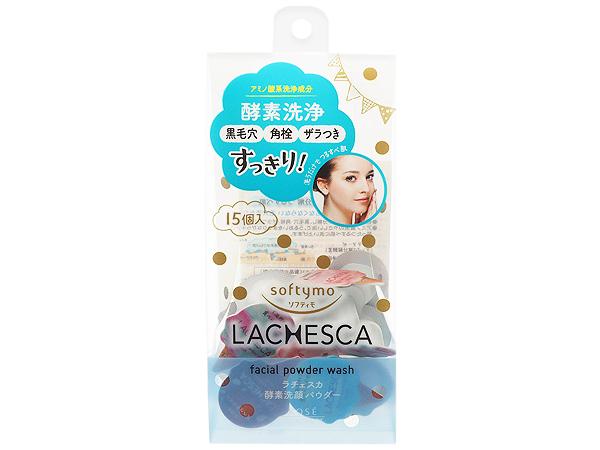 日本 酵素 日本 洗面乳 粉刺 洗面乳