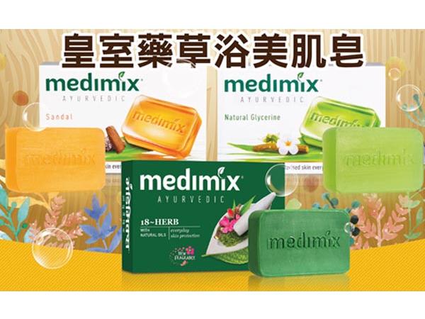 medimix 肥皂 美肌皂 肥皂 肥皂 身體保養 身體清潔
