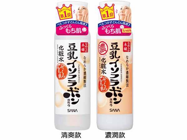 保濕 化妝水 日本 化妝水 日本 保濕