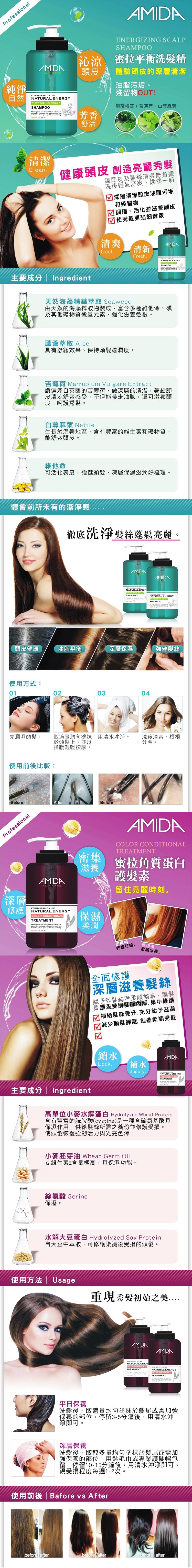 保濕 洗髮精 護髮乳 洗髮精 頭髮護理 保濕 洗髮精 滋養