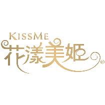 Kiss Me奇士美