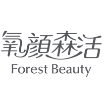 Forest Beauty氧顏森活