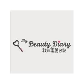 我的美麗日記