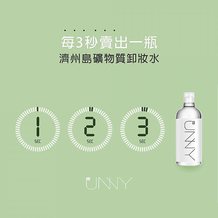 韓國 卸妝水 敏感肌 卸妝水 敏感肌 卸妝乳