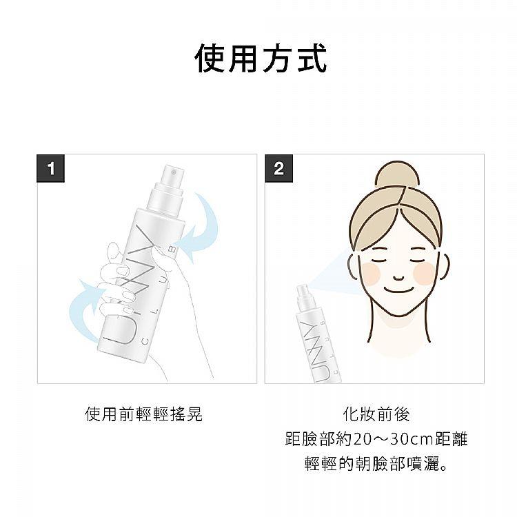 玻尿酸 保濕 韓國 定妝噴霧 敏感肌 保濕