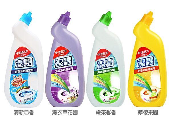 潔霜 浴廁清潔劑 潔霜 清潔劑