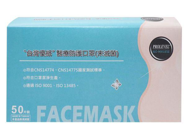 台灣優紙 口罩 台灣優紙 醫療口罩 醫療口罩 口罩