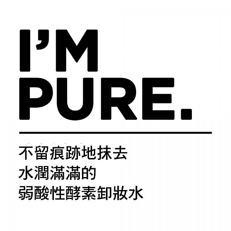 敏感肌 保濕 ma:nyo 魔女工廠 韓國 保濕