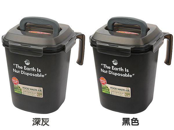 樂扣樂扣 廚餘回收桶 lock & lock 樂扣樂扣 廚餘回收桶 樂扣樂扣 附濾層