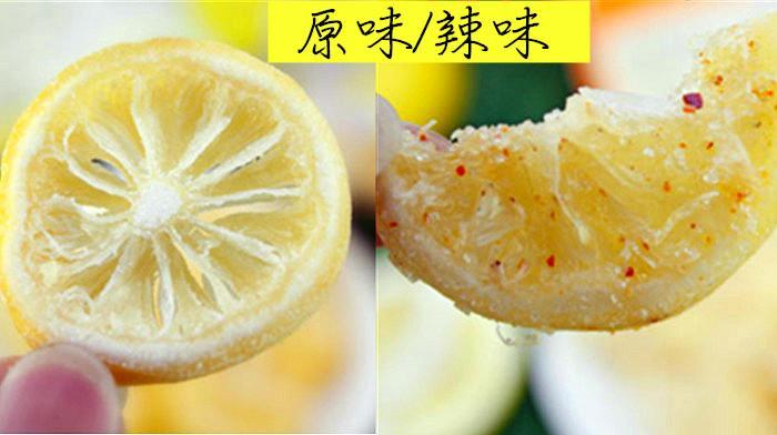 C:\Users\S3-56\Desktop\(LOOK)泰國 LOVE FARM~原味辣味檸檬乾+泰國 LOVE FARM~原味/辣味檸檬乾(120g)\2.jpg