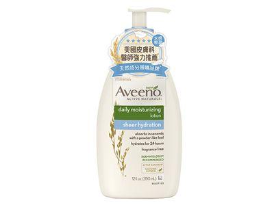 美國 Aveeno 艾惟諾~燕麥水感保濕乳(350ml)