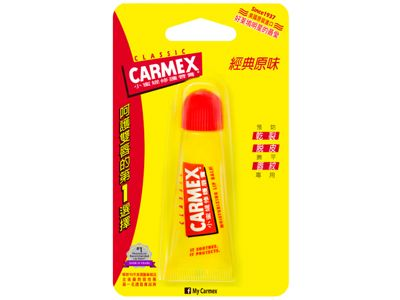 Carmex 小蜜媞~原味修護唇膏(軟管)10g