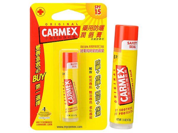 Carmex 小蜜媞~原味藥用防曬潤唇膏SPF15(俏麗旋轉瓶)4.25g【D041175】