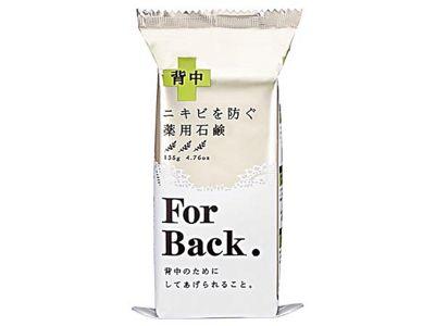 Pelican 沛麗康~ 背部專用潔膚石鹼潔膚皂(135g) for back