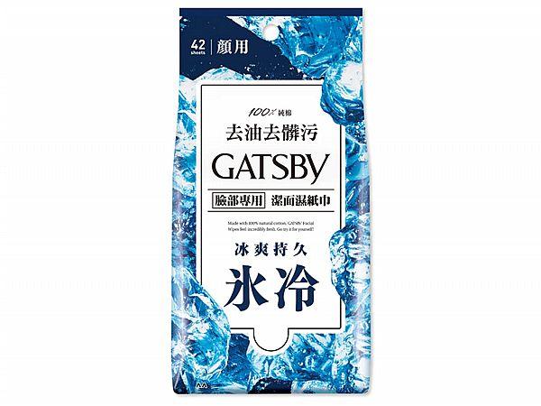 GATSBY潔面濕巾(冰爽型)42張入【D172553】