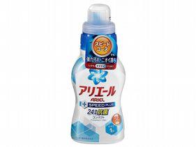 日本P&G~ARIEL 24小時高效抗菌防臭濃縮洗衣精(360g)