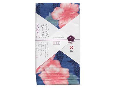 日本精緻毛巾(1入)34 x 90 cm
