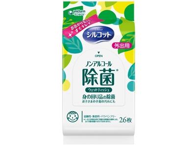 日本 Unicharm絲花~無酒精除菌濕巾外出包(26抽)