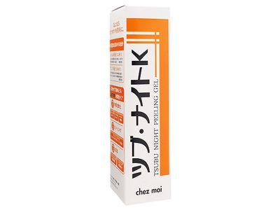 日本 Tsubu Night Pack~去油脂粒角質按壓瓶(150ml)