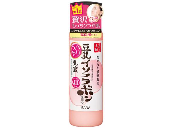 SANA 豆乳美肌系列~豆乳美肌Q10乳液150ml【D455612】