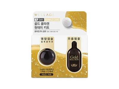 韓國 Wellage~黃金膠原蛋白魔法藥丸(膠囊20mg+精華液2ml)