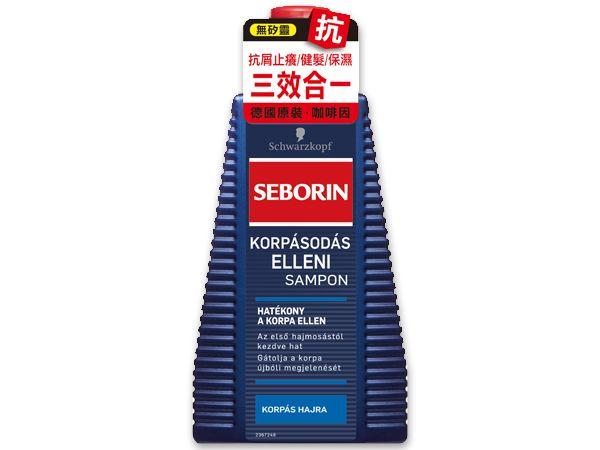 Schwarzkopf 施華蔻 Seborin~三效咖啡因抗屑洗髮乳(250ml)【D982238】施華寇