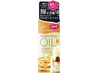 LUCIDO L 樂絲朵~L摩洛哥護髮精華油(滋潤型)60ml