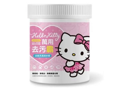 Hello Kitty~萬用去污霸(700g)
