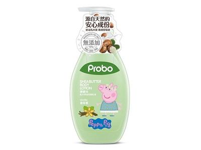 快潔適~博寶兒乳木果油滋養乳液-香草香(480ml)