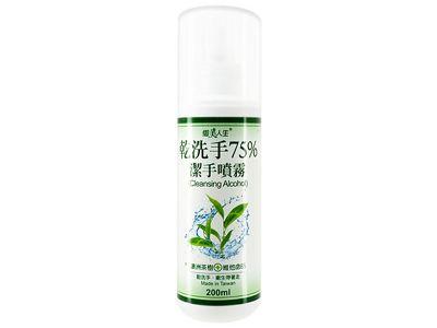 御美人生~乾洗手75%潔手噴霧(200ml)