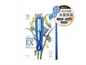 My Scheming EX Amopule Fresh Blue 8pcs