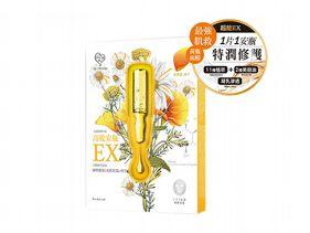 My Scheming EX Amopule Fresh Yellow 8pcs