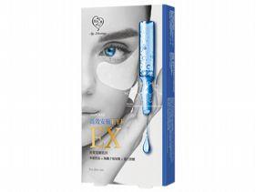 My Scheming EX Amopule Eye Mask Blue 10pack