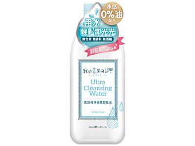 我的美麗日記~ 高效極淨保濕卸妝水(400ml)
