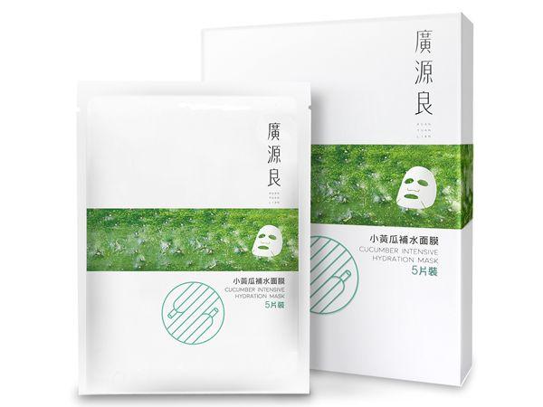 廣源良~小黃瓜補水面膜(5片入)【D063831】