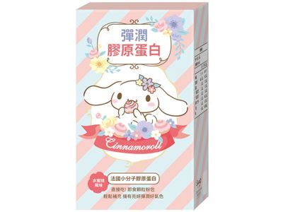 WEDAR~大耳狗喜拿彈潤膠原蛋白粉(水蜜桃)2gx18入