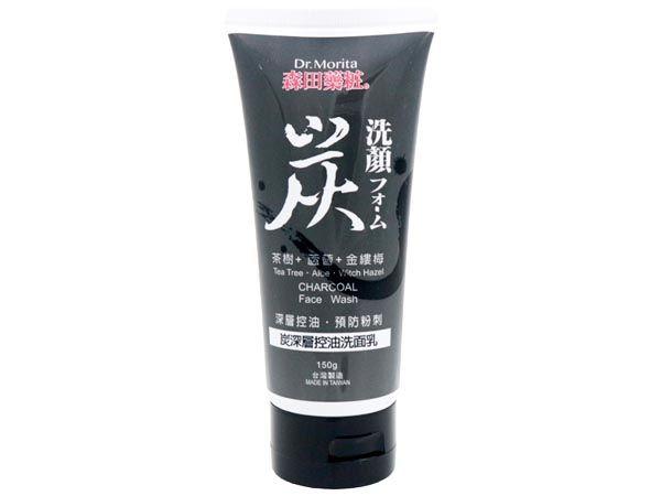 森田藥粧~炭深層控油洗面乳(150g)【D461396】