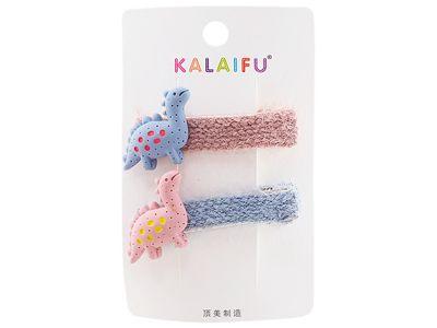 Dadaisun~KALAIFU布藝恐龍壓夾(#195藍粉)2入
