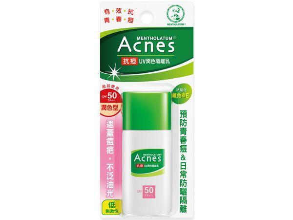 曼秀雷敦 Acnes抗痘UV潤色隔離乳SPF50(30g)【D125128】