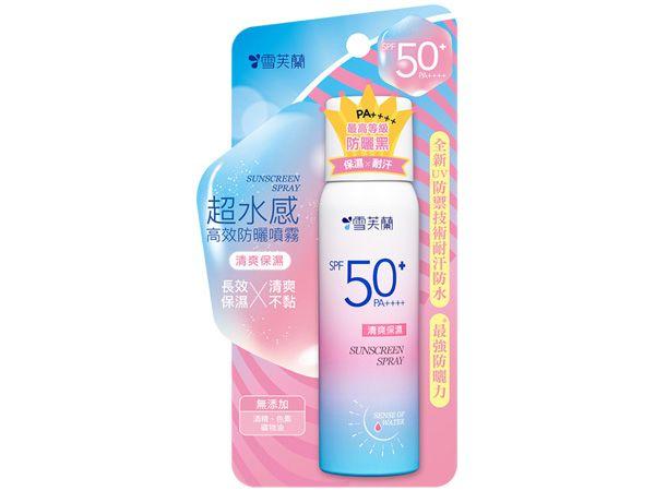雪芙蘭~超水感清爽保濕防曬噴霧(SPF50)50g【D350094】