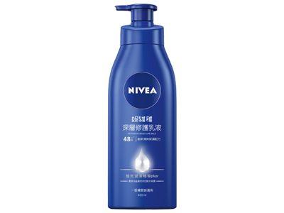 NIVEA 妮維雅~深層修護乳液(400ml)