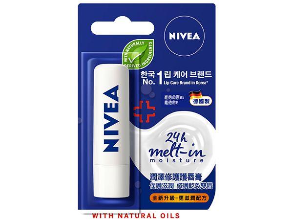 NIVEA 妮維雅~ 潤澤修護防曬護唇膏(4.8g)【D850631】