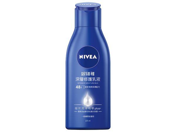 NIVEA 妮維雅~ 深層修護潤膚乳液(125ml)【D335879】
