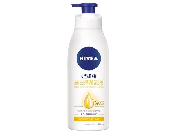 NIVEA 妮維雅~ 美白彈潤乳液(400ml)【D175694】