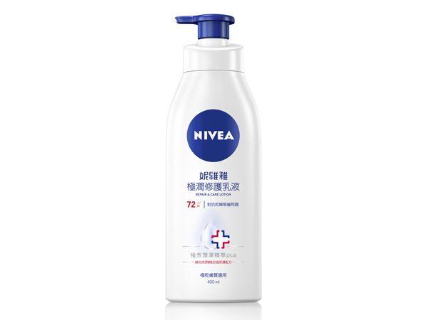 NIVEA 妮維雅~極潤修護乳液(400ml)【D002420】