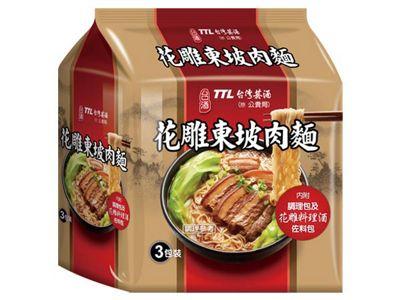 台灣菸酒~花雕東坡肉麵(200gx3包/袋裝)